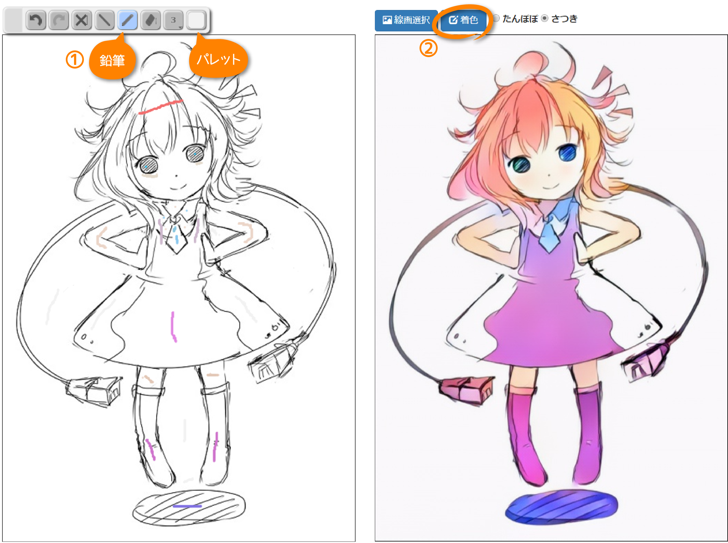 Add hint information using color pen in left image and click the 'colorize' botton for recolorization