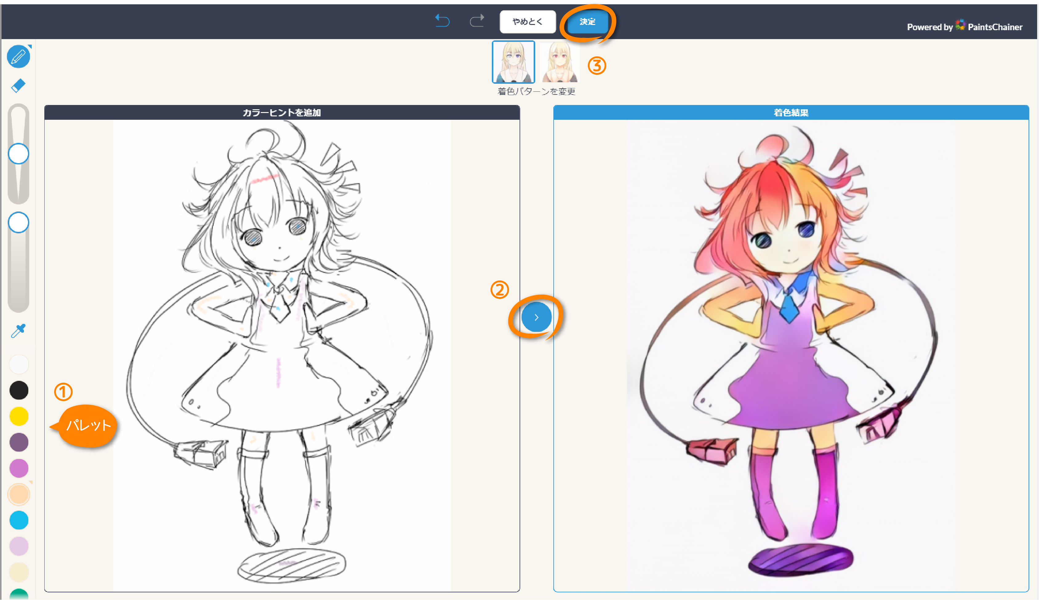 Add hint information using color pen in left image, and click '>' botton to recolorize. Then, click 'OK' button to go back